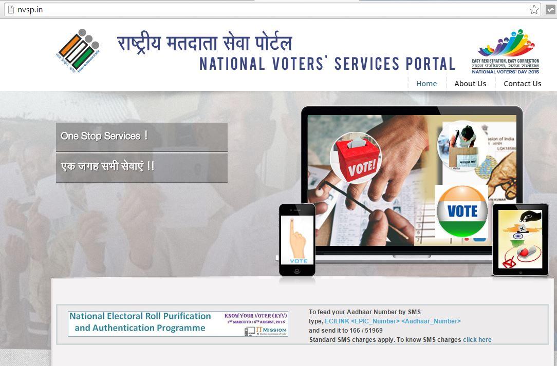 Voter-Id-Registration-Step-1