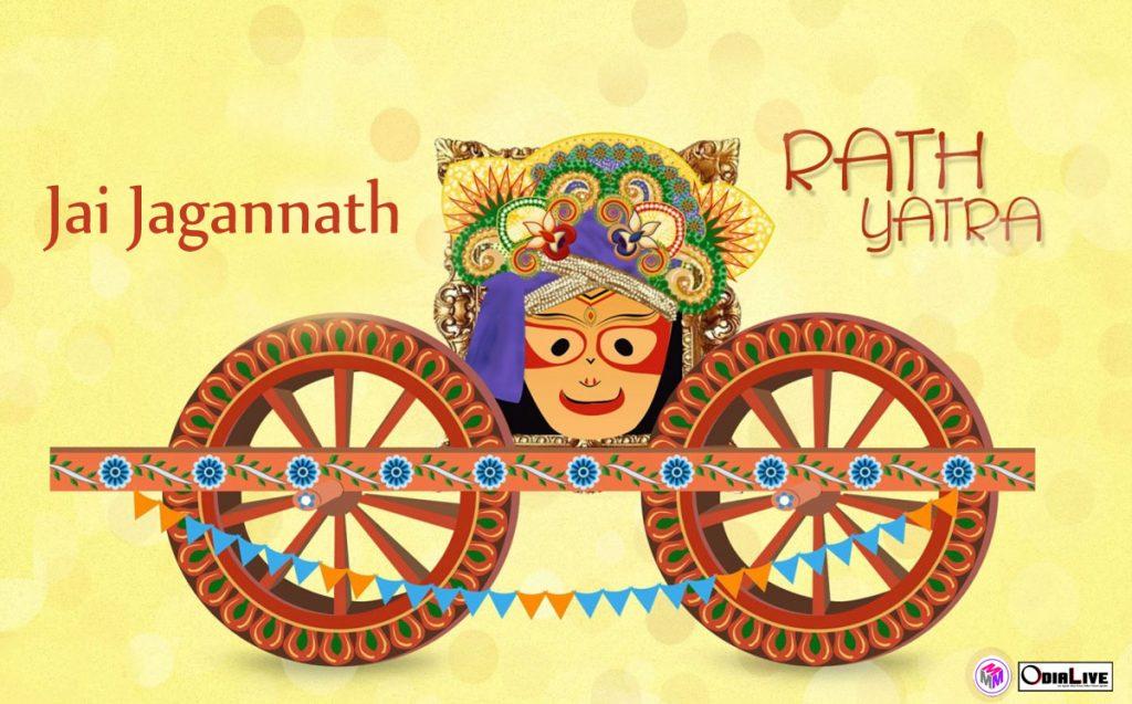 Ratha Yatra Live Telecast 2021 - Puri, India
