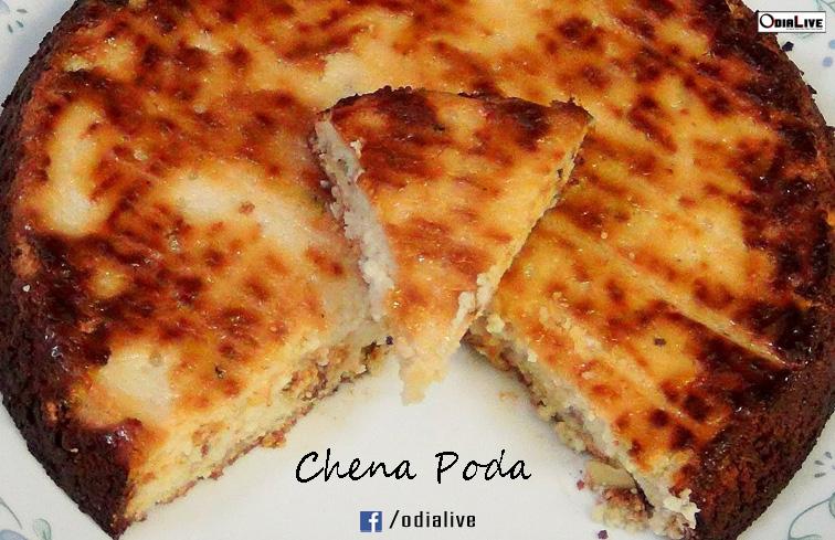 chena-poda