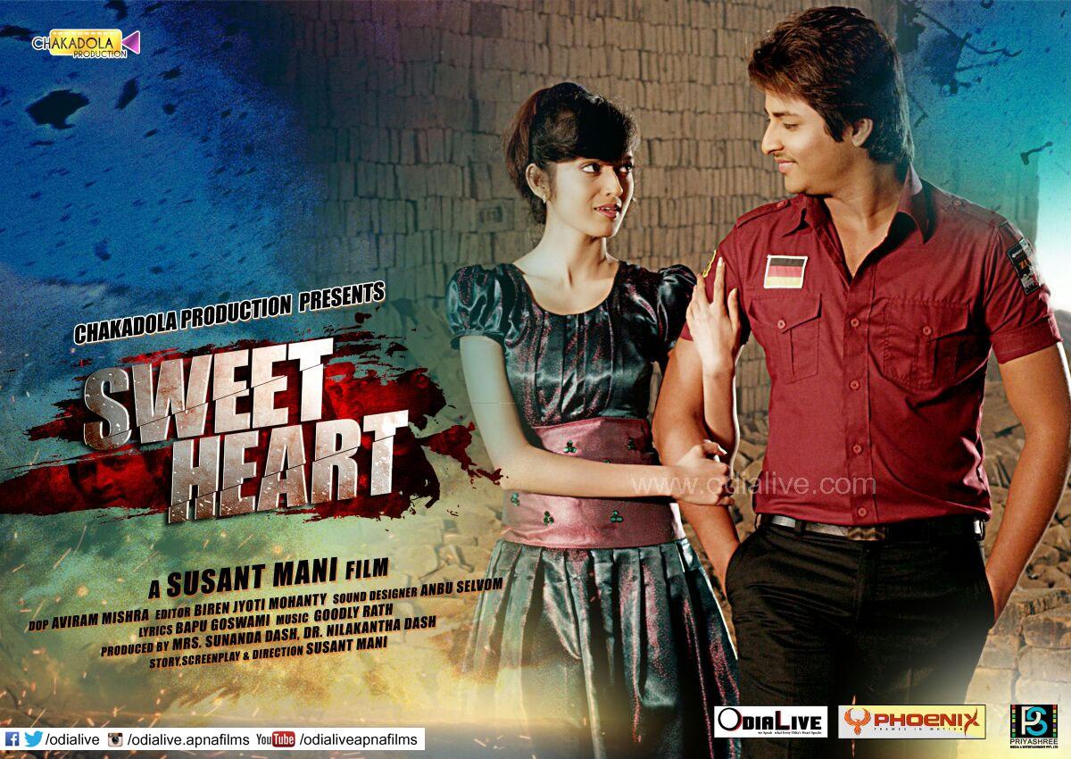 sweetheart-odia-film-11
