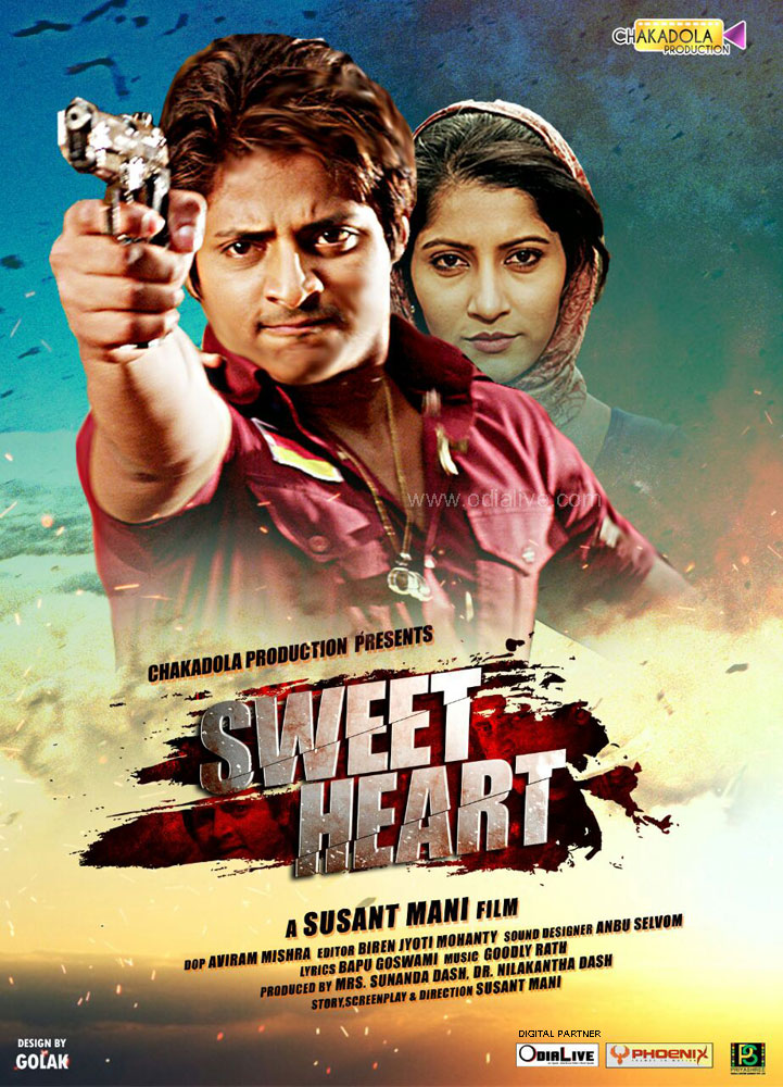 sweetheart-odia-film-112D