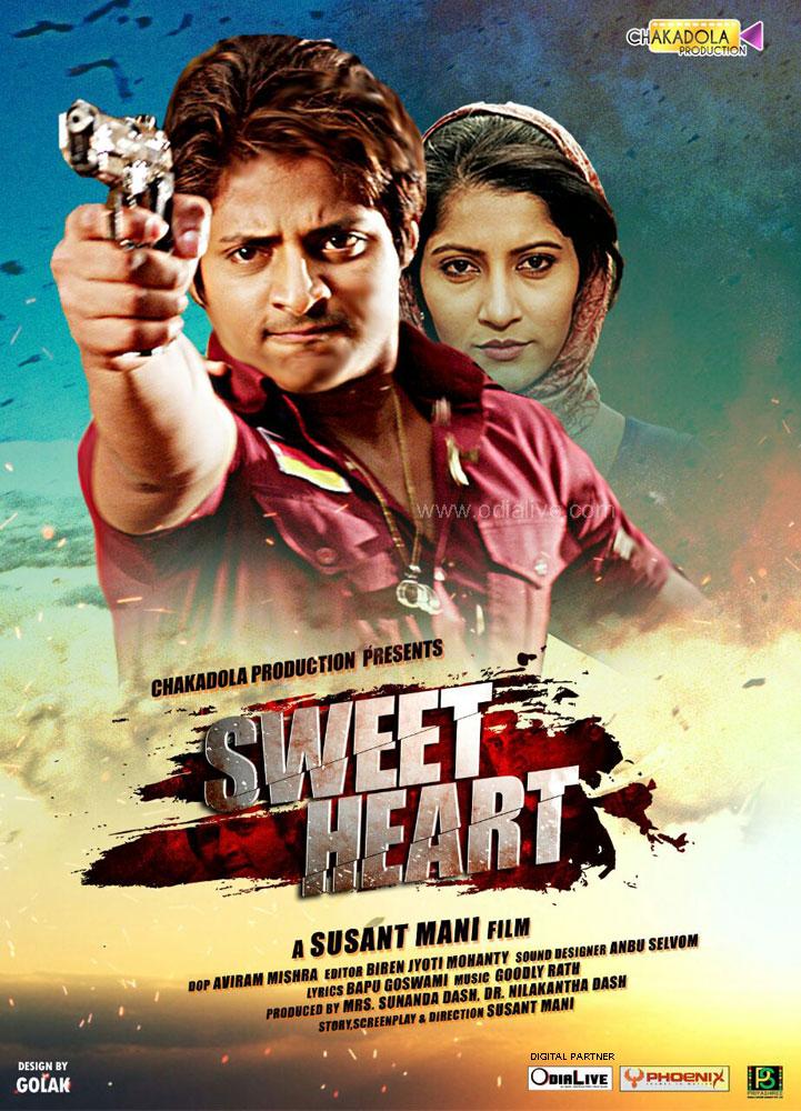 sweetheart-odia-film-112D