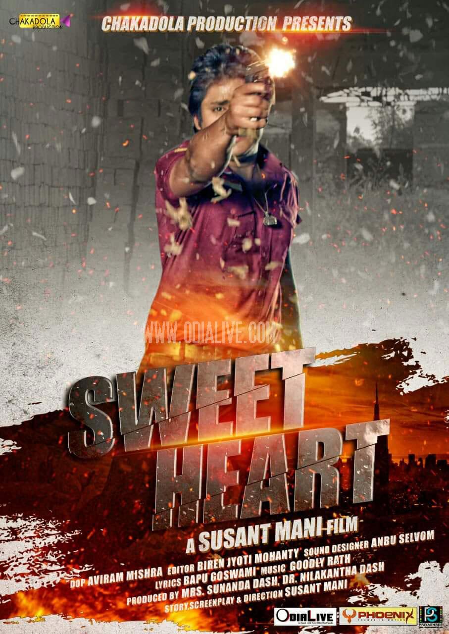 sweetheart-odia-film-112DAf