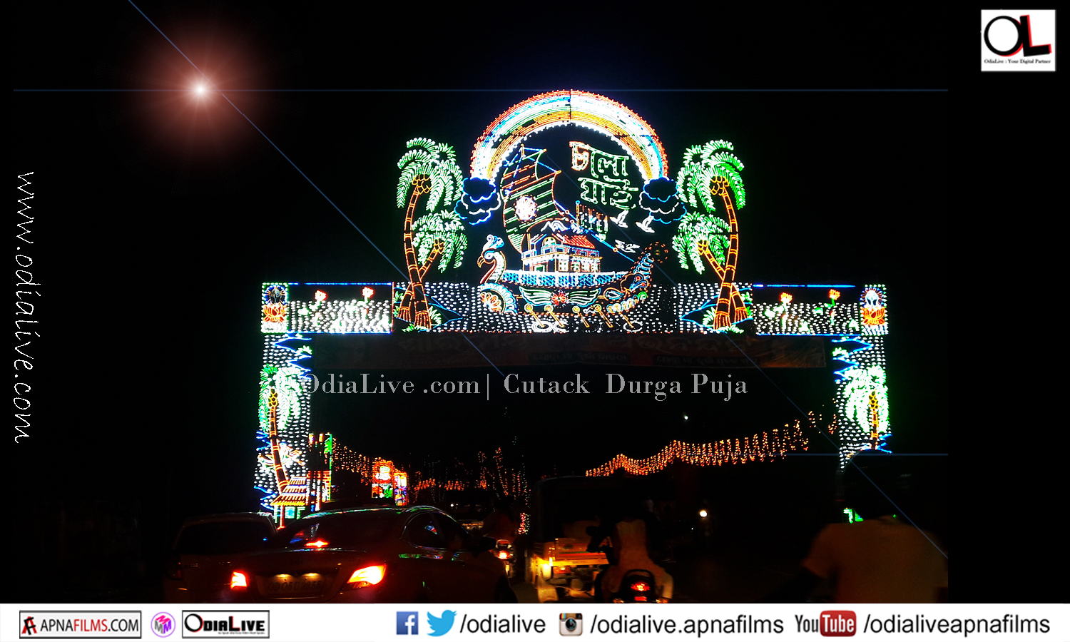 durga-puja-photos-cuttack
