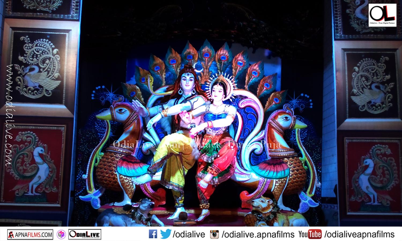 mansinghpatna-cuttack-medha