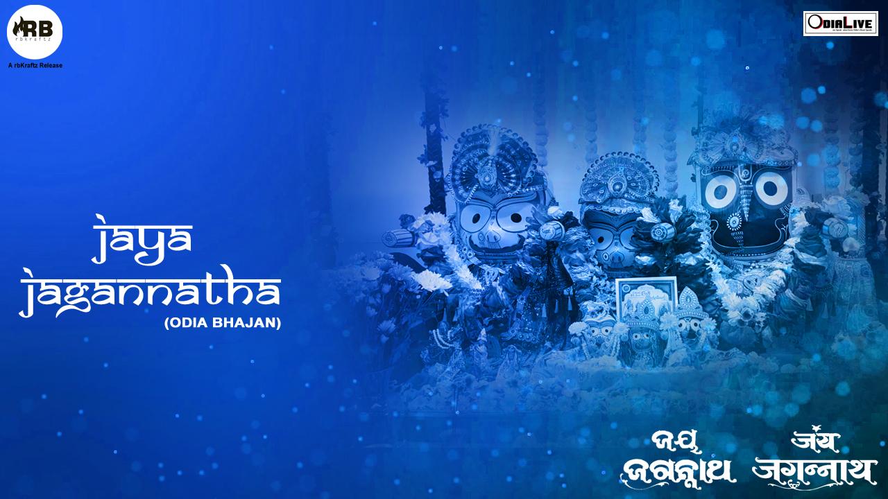 ratha-yatra-bhajan