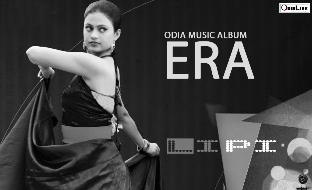 Evergreen Odia music Albums   OdiaLive
