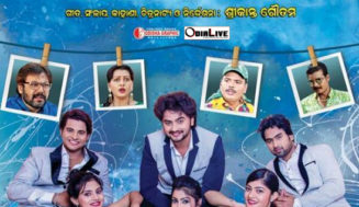 List of upcoming Odia films of 2017