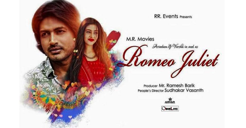 arindam roy film posters