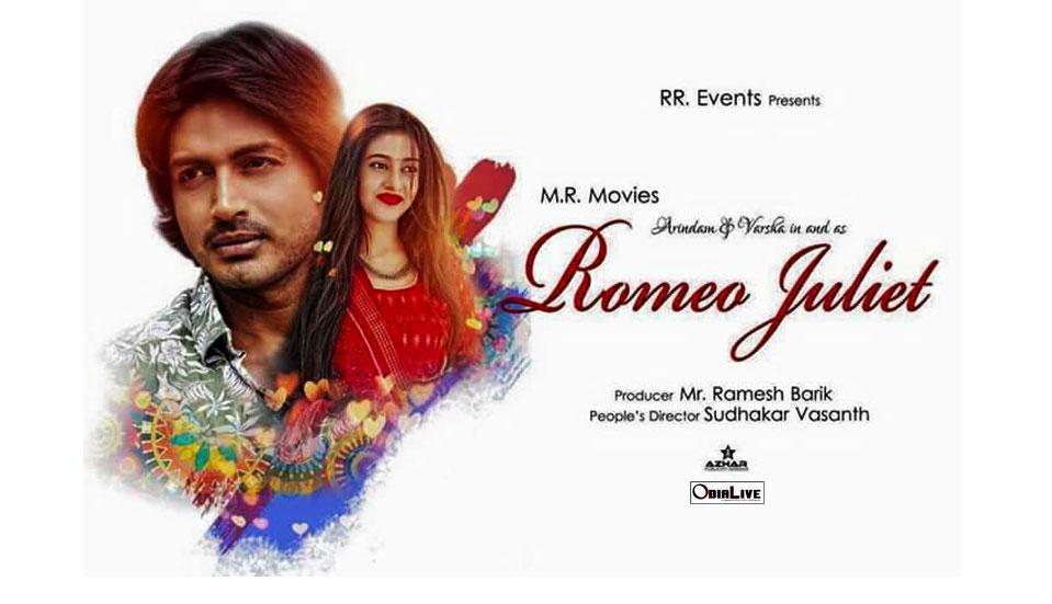arindam new film posters