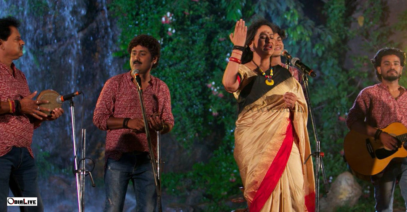 odisha dibasa official song
