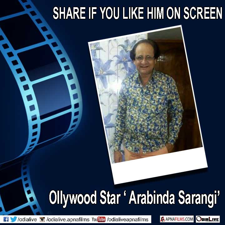 odia actor wallpapers
