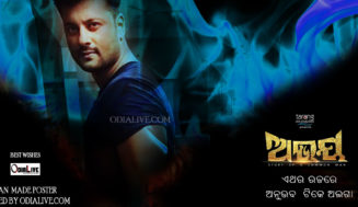 Top reasons to watch Abhay Odia Film