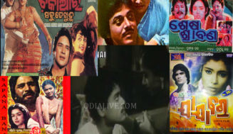 List of some old most romantic Odia songs