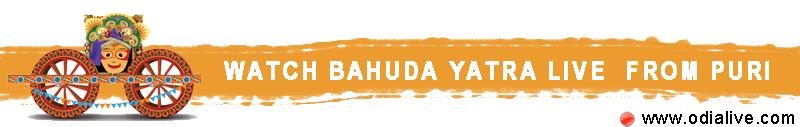 Bahuda Yatra Live Telecast Puri 2021