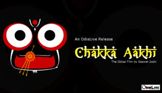 Chakaa Aakhii Short Film | Tribute to Lord Jagannath and his Big family