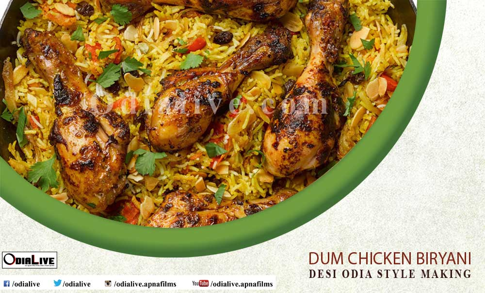 dum-chicken-biryani-images