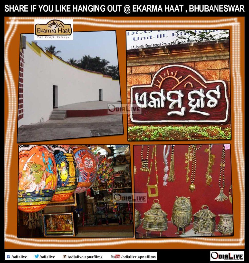 shopping place bhubaneswar
