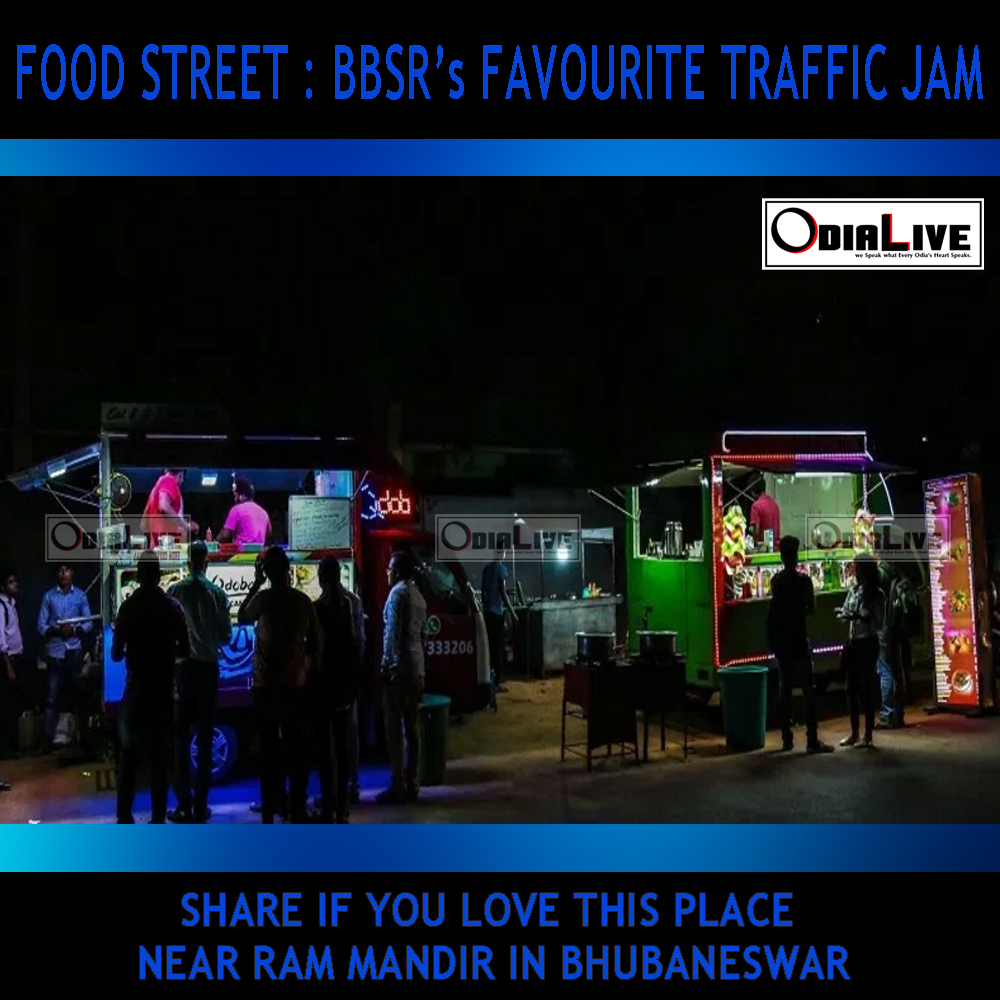 food lane bhubaneswar