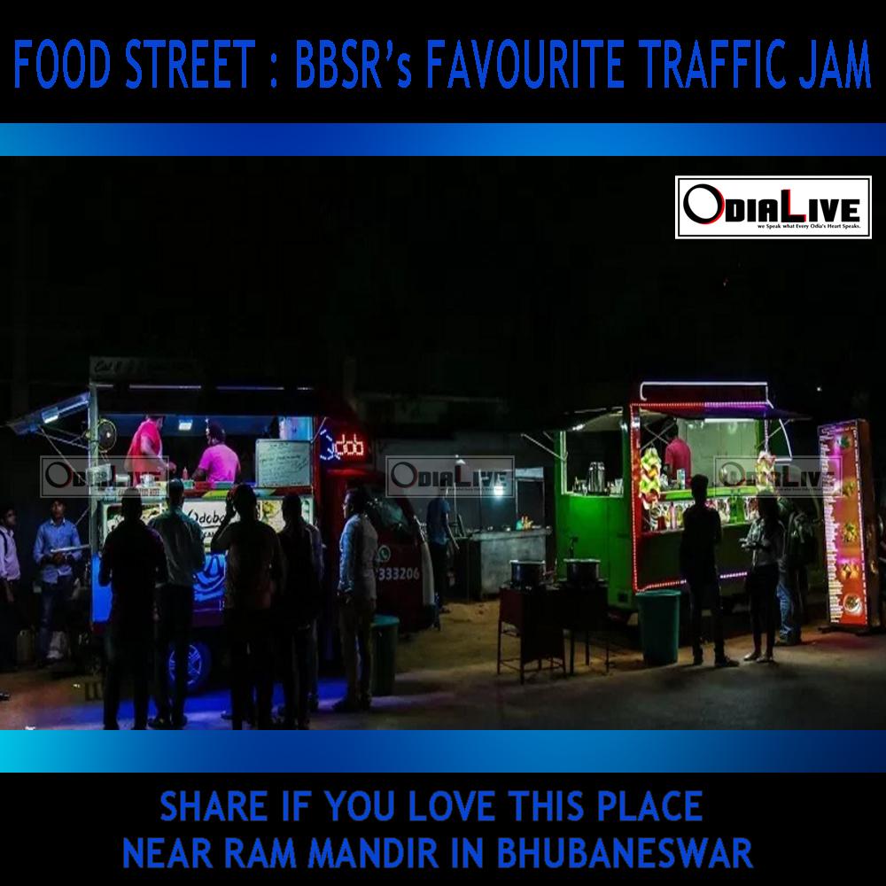 food lane bhubaneswar