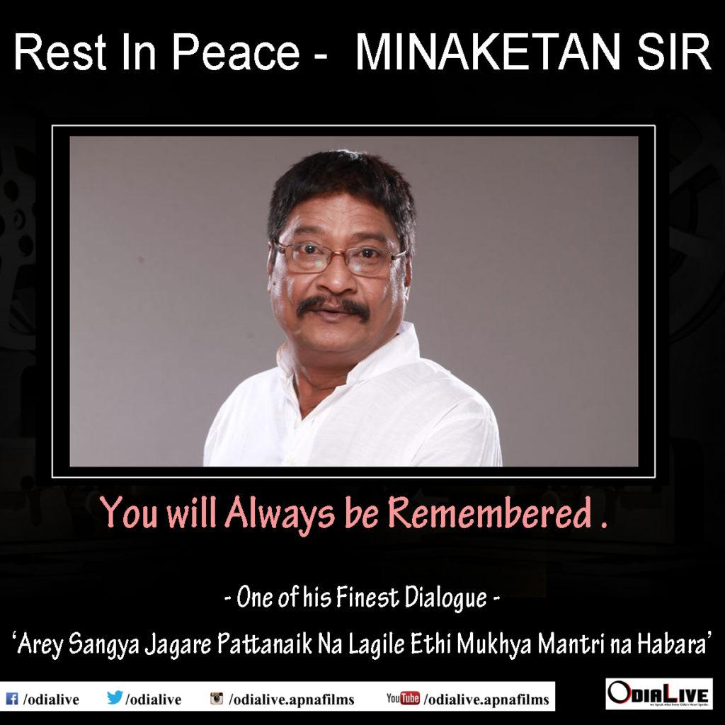 actor minaketan death photos