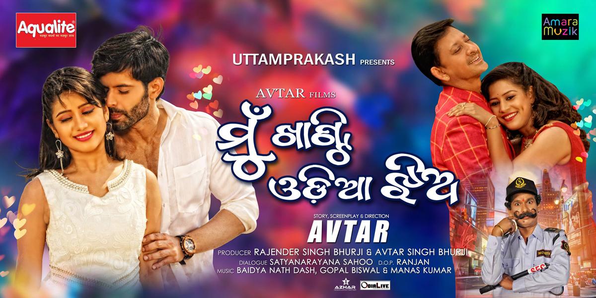 elina-samantaray-posters