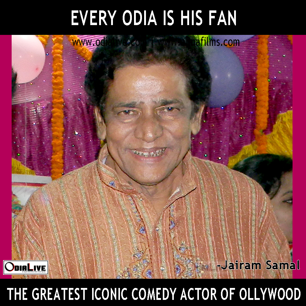odia actor images