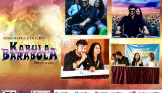 Watch teaser of Kabula Barabula searching Laila