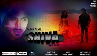 Title of Arindam's Durga Puja film declared