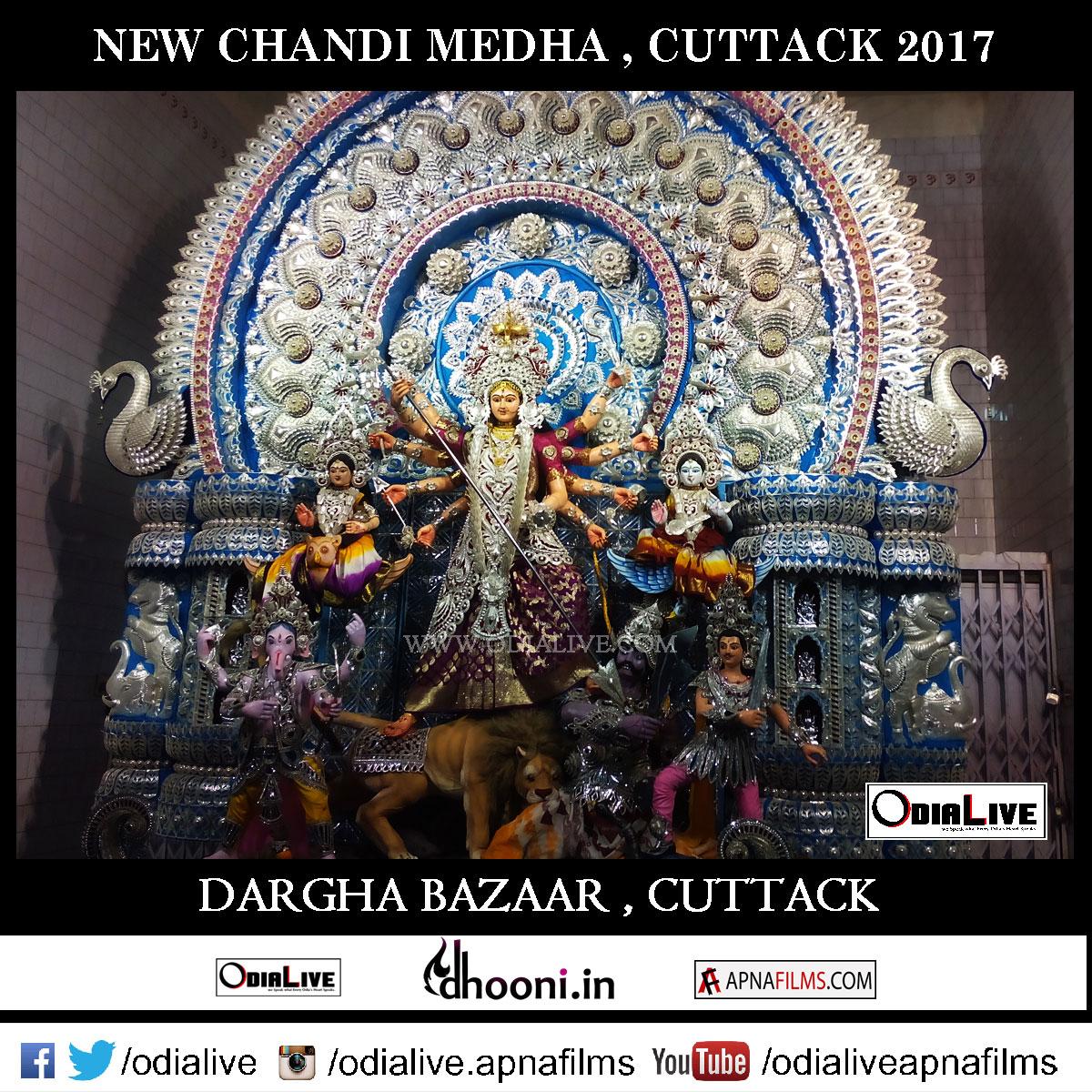 new-chandi-medha-ctc-2017
