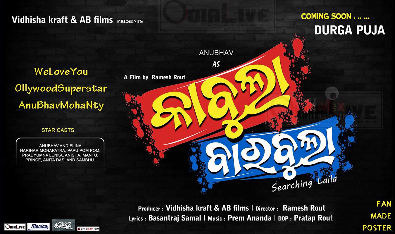 kabula-barabula-posters