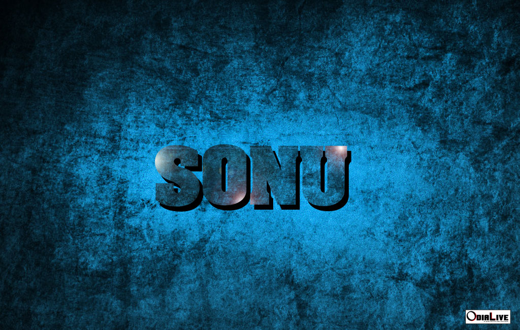 sonu-name-design