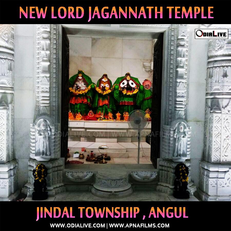 jagannath-temple-angul