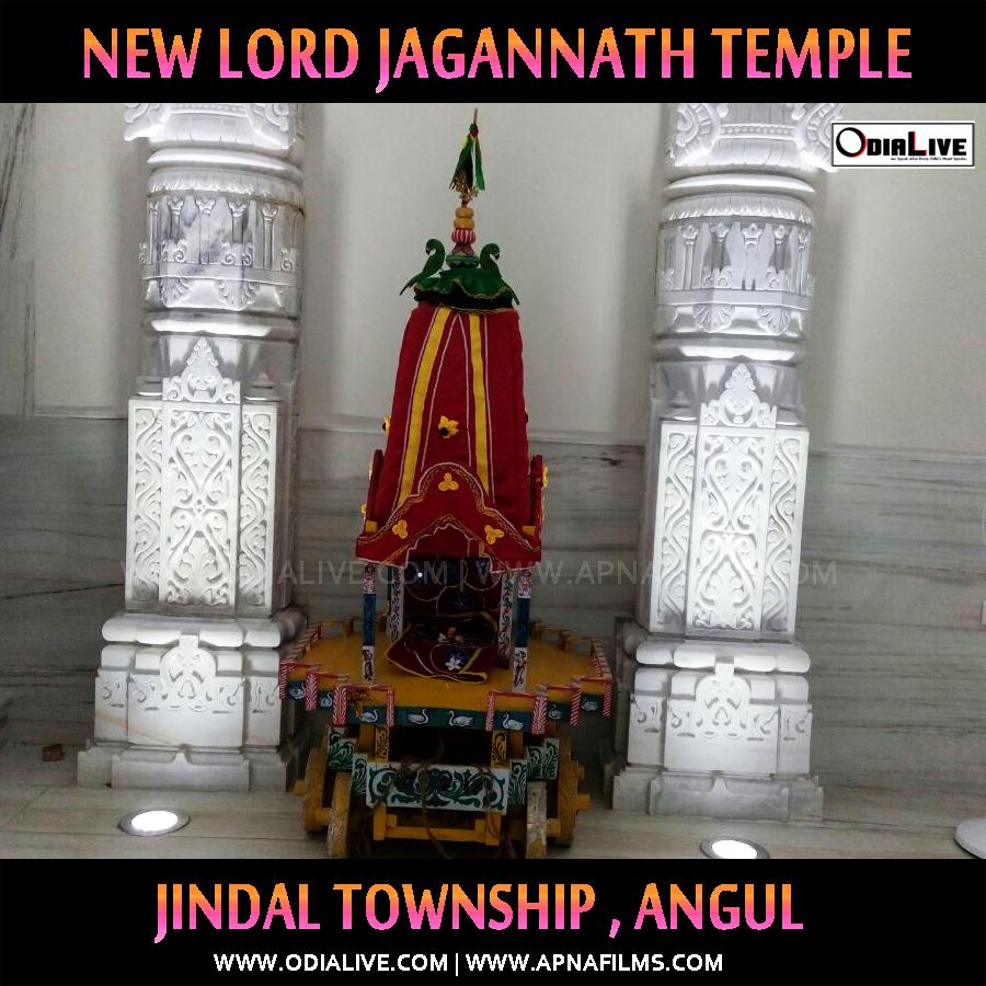 jagannath-temple-jindal-odisha