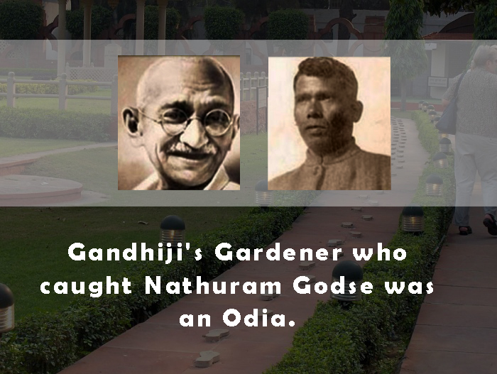 foot-steps-mahatma-gandhi