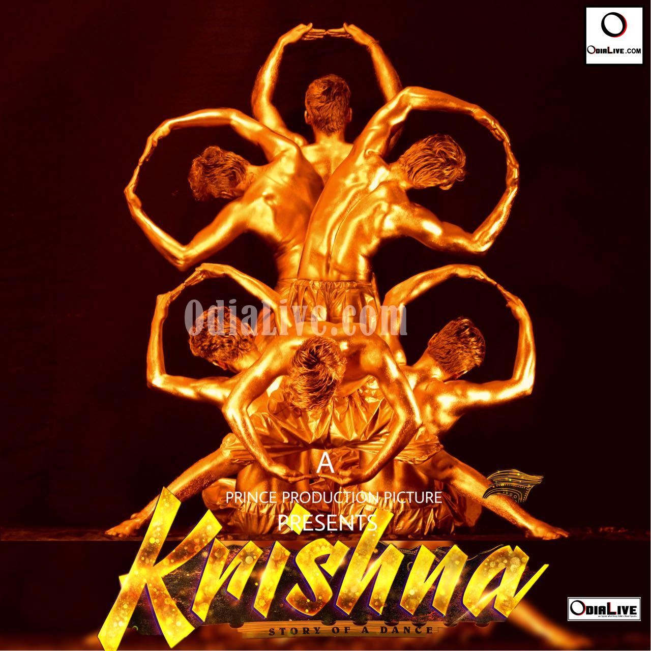 prince-dance-group-odisha