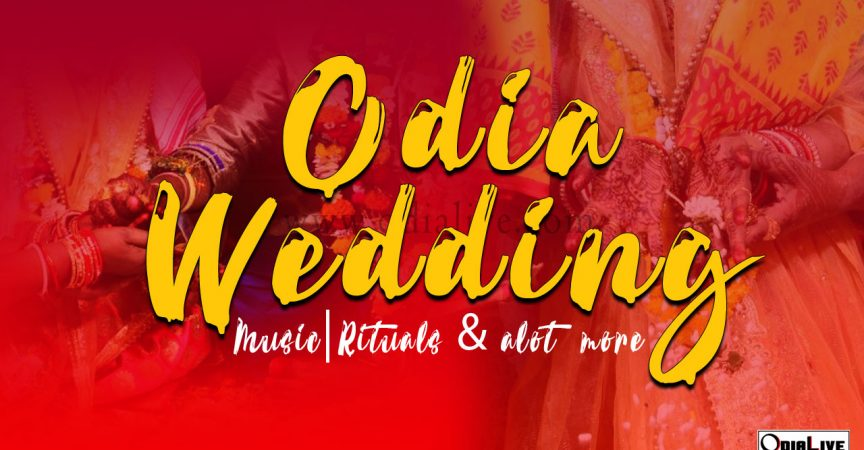Best Odia Marriage Dance Songs 2018  Odialive