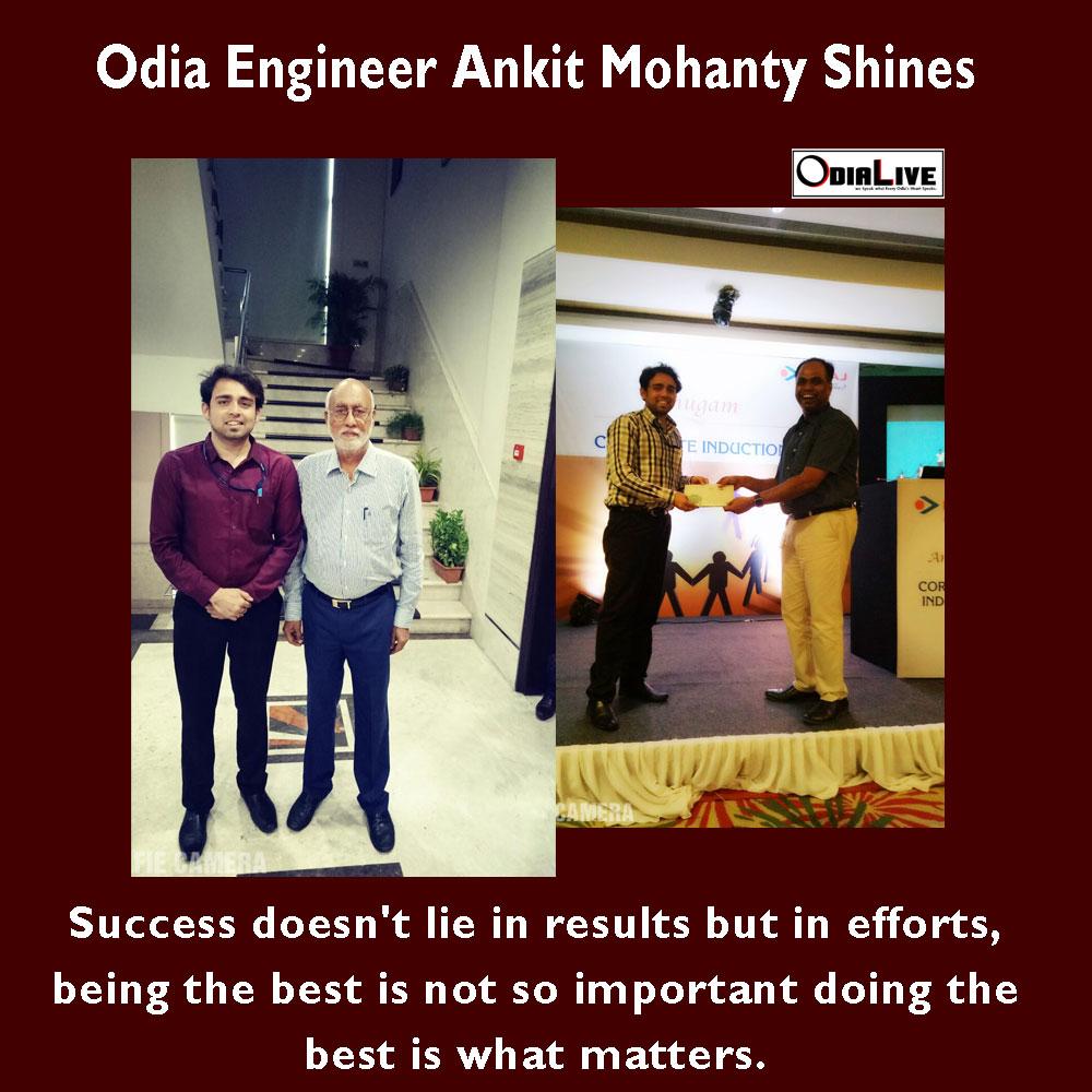 odia-engineers