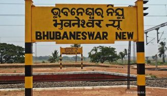 Bhubaneswar New Railway Station Inaugurated and Rath Yatra Mobile App Launched