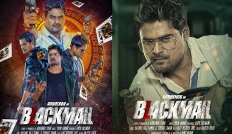Blackmail Odia Movie featuring Ardhendu
