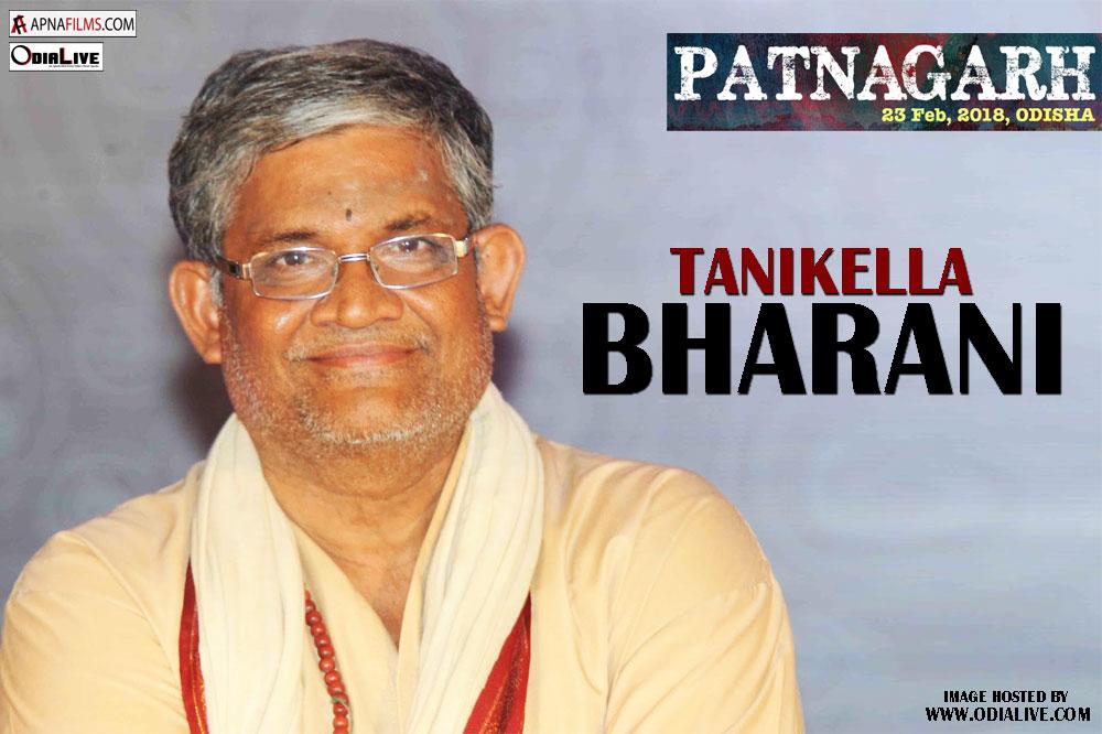 patnagarh-telugu-film-2018