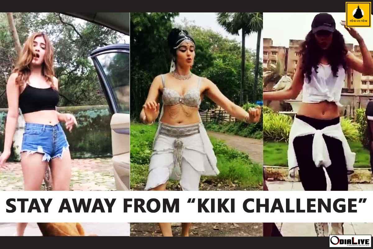 kiki-challenge-images