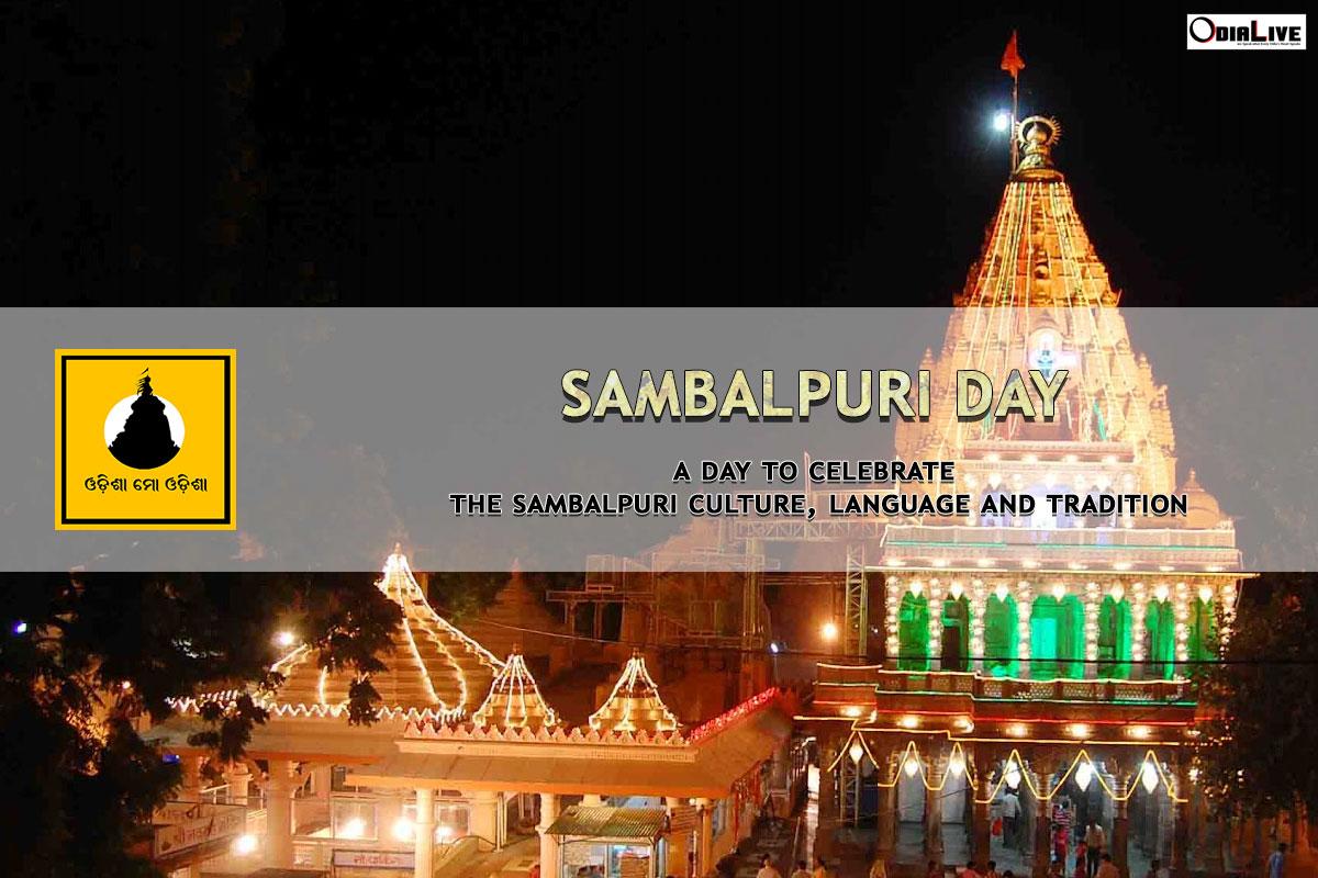 sambalpuri-day-greetings
