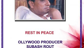 Odia Film maker  Subash Rout passes away