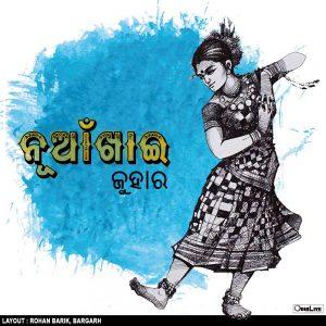 nuakhai-greetings