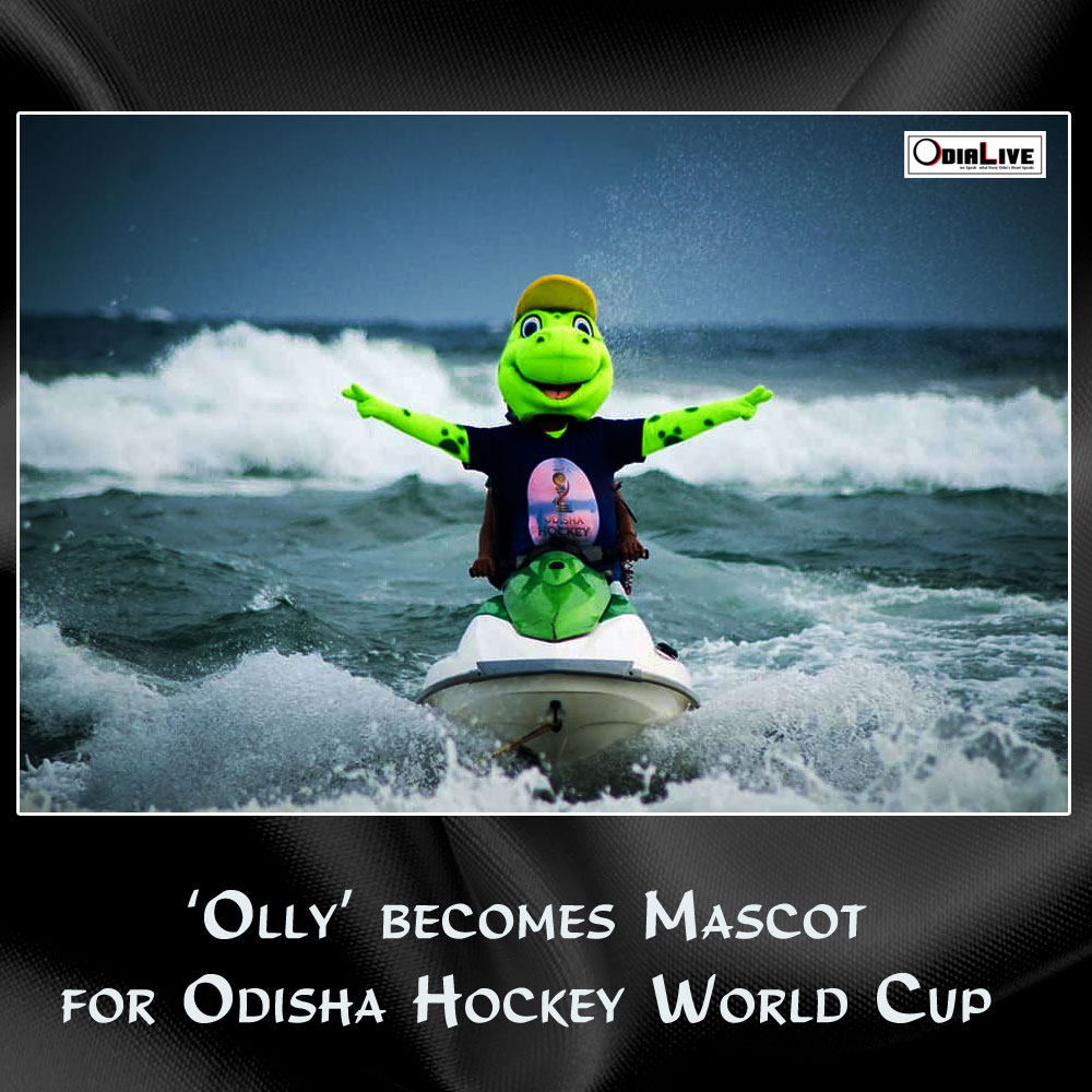 hockey-world-cup-2018-odisha