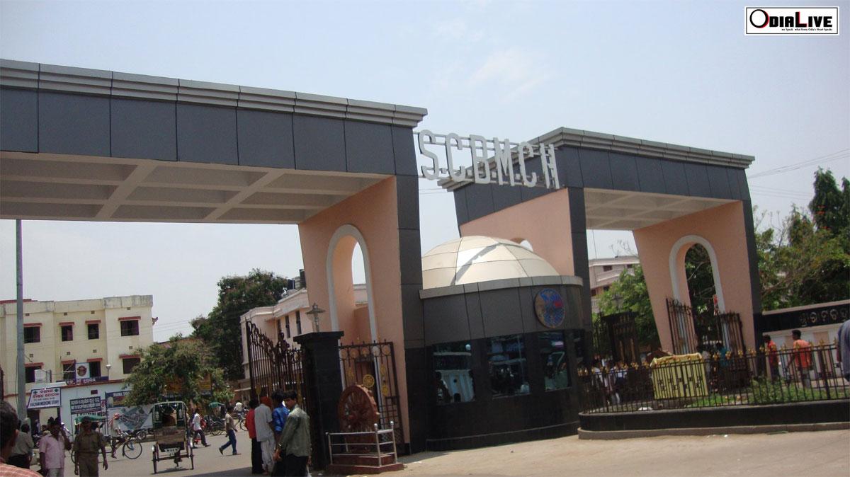 government-hospital-odisha