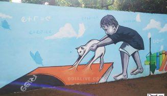 Greatest works of Odia litterateurs as wall art in Bhubaneswar | Men's Hockey World Cup 2018- Odisha