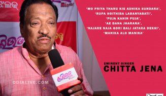 Renowned Odisha singer Chitta Jena passes away