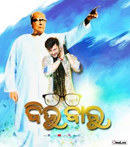 anubhav-mohanty-2019-films